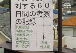 釣り写真(Store用) 011